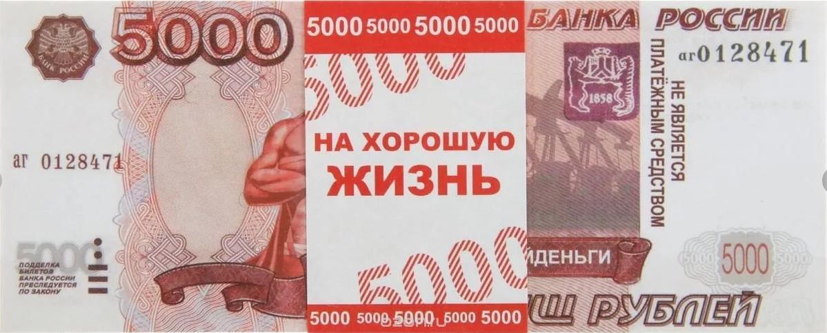 Продвижение сайта с бюджетом 5 000 рублей